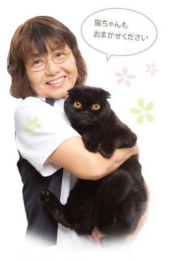 小川 靖子(おがわ やすこ)